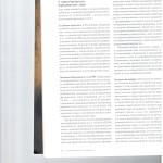 Дача взятки последствия для юр.лица 003