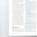 Жалобы в порядке статьи 125 УПК РФ ошибки судов и злоупотреблени 003