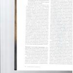 Право на перекрестный допрос в практике ЕСПЧ 003