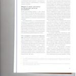 Пять вопросов о возмещении оправданному и реабилитированному лио 004