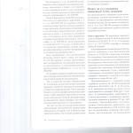 Разумный размер уголовно-процессуальных издержек 003