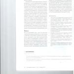 Как взыскивать процессуальные издержки при прекращении дела с на 005