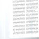 мЕЛКАЯ ВЗЯТКА ПРАКТИКА ПРИМЕНЕНИЯ СТАТЬИ 291.2 УК 003