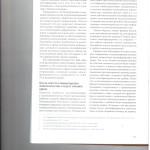Разъяснения Пленума ВС РФ о квалификации мошенничества в сфере к 003