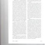 Задачи подготовки административного дела к судебному разбиратель 002