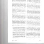Задачи подготовки административного дела к судебному разбиратель 004