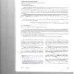 К вопросу о возможности применения судебной неустойки в делах о 001