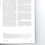 Преобразовательные полномочия суда на примере отдельных споров о 005