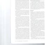 Обыск выемка и осмотр в отношении адвоката как трактовать УПК 002
