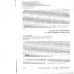 Соблюдение медиативной оговорки как основание для реализации пра 001