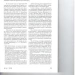 Баланс частных и публичных интересов при распределении судебных 002