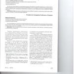 Претензионный порядок разрешения споров 001