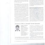 Изменения в УПК новые права прокурора по обращению в суд о продл 003