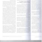Возвращение дела прокурору-анализ суд.практики л. 10 001
