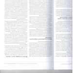 Возвращение дела прокурору-анализ суд.практики л. 4 001