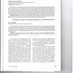 Классификация и разновидности противоречащих друг другу судебных 001
