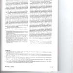 Правовое положение иностранных участников арбитражного процесса 004