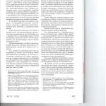 Рассмотрение арбитражным судом дел о банкротстве с участием неск 002