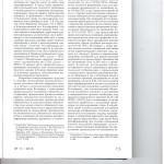 Влияние частноправовых и публично-правовых начал на формирование 003