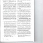 Меры по обеспечению иска и принцип равенства сторон в гражданско 004