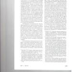 Государственный (муниципальный) контракт как видоизмененный и п 005