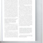 Дайджест практики по уголовным лелам ВС РФ 004