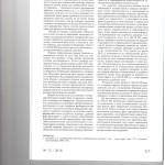 Действие принципов справедливости и соразмерности ответственност 002