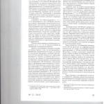 Классификация взыскателей по критерию суммы, подлежащей взыскани 003