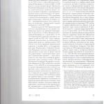 К вопросу о гражданской процессуальной правосубъектности Уполном 003