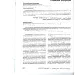 Право на инднксацию присужденных сумм в правовых позициях Консти 001