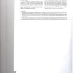 Процессуальное правопреемство в практике ВС РФ переход от матери 003