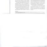 Государственная пошлина как исключение из принципа равенства фор 004