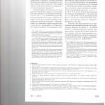 Применение срока исковой давности к требованиям, обращенным к бы 004
