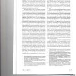 Бремя доказывания в корпоративных спорах 003