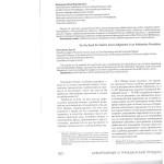 О необходимости промежуточных судебных решений в арбитражном про 001