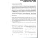 Разграничение подсудности дел по искам о признании сделок недейс 001