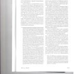 Разграничение подсудности дел по искам о признании сделок недейс 002