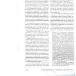 Разграничение подсудности дел по искам о признании сделок недейс 003