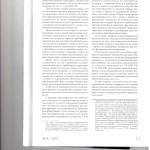Разграничение подсудности дел по искам о признании сделок недейс 004
