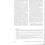Разграничение подсудности дел по искам о признании сделок недейс 005