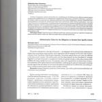 Административные иски об обязанности воздержаться от совершения 001