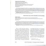 Вопросы представительства в сфере реформы гражданского судопроиз 001