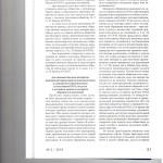 Обращение взыскания на долю должника в уставном капитале обществ 005