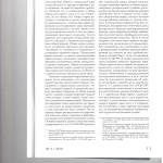 Парные нормы цивилистического процессуального права 003