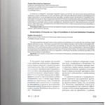 Сверка расчетов как вид примирительной процедуры в гражданском и 001