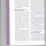 Назначение наказания новыя разъяснения Пленума ВС 003