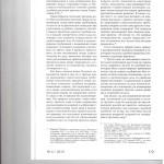 Представительство и судебные издержки третьих лиц анализ ближайш 006