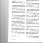 Некоторые новеллы законодательства об исполнительном производств 002