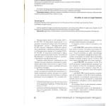 Новеллы законодательства пот судебным расходам 001