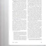Новеллы законодательства пот судебным расходам 002